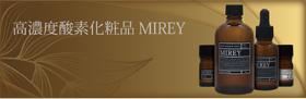 MIREY3