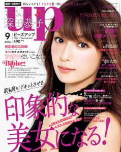 BU09_hyo1-4